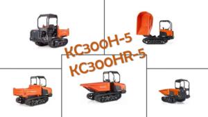 Read more about the article KC300HR-5 & KC300H-5 neuer Raupendumper von Kubota mit der EU-Stufe